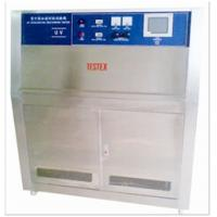 Maeser Water Penetration Tester Manufactures