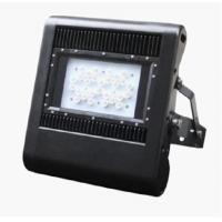 70w 5700 Lumens Philips Lumileds Led Flood Light Fixtures For Indoor Or Outdoor Lighting Manufactures
