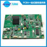 Quality Generator Quick PCB Prototype and Assembly Service-Contract Electronics for sale