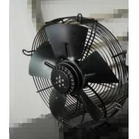 High Efficiency Steel EC 300mm Axial Fan Blower For Houses And Buildings Ventilation System with mesh stepless Manufactures