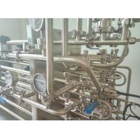 2TPH Tubular Yogurt Pasteurizer  Dairy Processing Equipment Micro Capacity Coil Sterilizer Manufactures