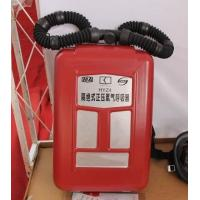 Durable Self Containing Breathing ApparatusFor Fire Fighting / Underground Manufactures