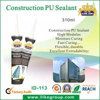 Cheap Roofing Siding Polyurethane Elastomeric Sealant / Construction Pu Glue for sale