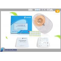 Brown Convex colostomy Bags , ileostomy night drainage bagWith Convenient Fastener System Manufactures