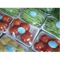 Quality Vegetable Pallet Wrapping Machines HW - 450 Commercial Food Packaging Equipment for sale