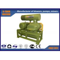 China Air Cooling Three Lobe Cement High Pressure Roots Blower 22-160KW Higher Capacity on sale