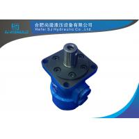 Hydraulic Steering Motor BM1 160cc Displacement , High Speed High Torque Hydraulic Motor