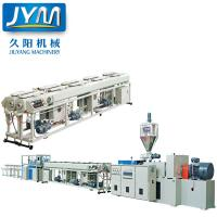 Safety Plastic Pipe Production Machine , Pvc Tube Making Machine 380v 50Hz Manufactures