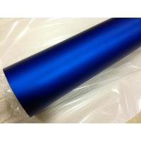 China printing PVC self adhesive waterproof vinyl rolls Chrome vinyl wrap for cars on sale