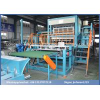 Automatic Paper Pulp Egg Tray Production Line 2500PCS / H with Drying Line Manufactures