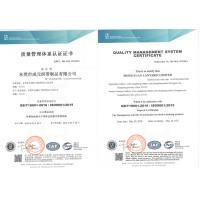 DONGGUAN GANXIANG GIFTS CO.,LTD Certifications