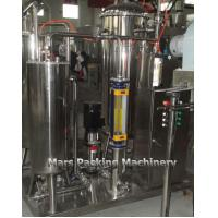 Carbonated Drink Mixer