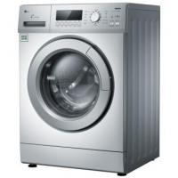 Quality SANYO XQG70-F11310BSZ 7kg Washing Machine for sale