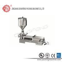 Buy cheap Double Heads Pneumatic stainless steel Paste Filling Machine / Oil Bottle from wholesalers