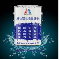 Heat Insulating paint for interior walls Manufactures