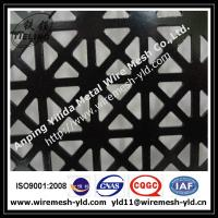 Asterisk with frame  hole perforated metal sheet,metal wire mesh Manufactures