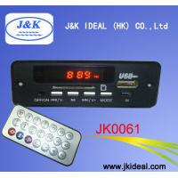 Buy cheap JK0061 USB SD speaker radio fm mp3 player module from wholesalers