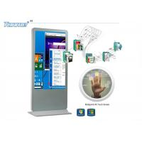 Cheap 42 Inch Floor Standing Interactive Touch Screen Kiosk with Infrared Touch Panel for sale