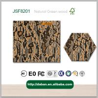 Buy cheap decorative 3d wall panels/hot sale mdf3dwallpanelmade in china from wholesalers