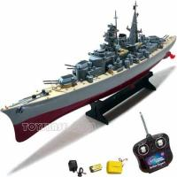 RC Model Hobby Toy - 1: 360 R/C Boat (RPC68337) Manufactures