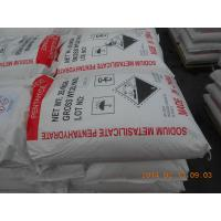 China STPP Substitute OEM Sodium Metasilicate Anhydrous Chemical Dyeing Auxiliaries For Textile Industry on sale