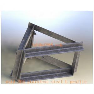 China weld 304 stainless steel L profile sandblasting