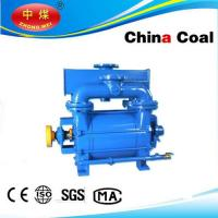 China 2BE Water Ring Vacuum Pump on sale
