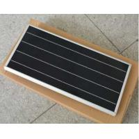 Buy cheap 20W Solar Powered Led Lights / Outdoor Solar Street Lights Long Lighting Time from wholesalers