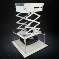 Scissor Ceiling Bracket With Remote Control Electric Projector Lift White Color For Cinema Manufactures