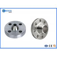Buy cheap Weld Neck Pipe Flanges ASME B16.36 ASTM A182 F51 from wholesalers