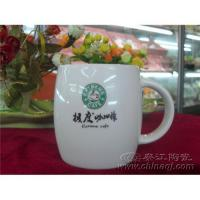 Buy cheap Streamline mug,promotion Mugs,unique cup from wholesalers