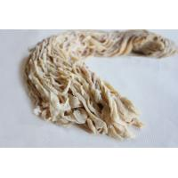 China High Performance and Low Price Salted Hog Casing / Sausage Casing/Halal Sausage Casing on sale