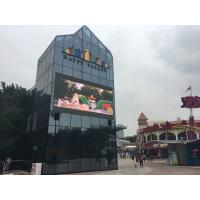 Cheap 1R1G1B Advertisement Stage Outdoor Led Displays With 2 Years Warranty for sale