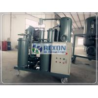 China 600LPH Hydraulic Oil Purification Machine , Vacuum Oil Water Separator With Broken Oil Emulsion Function on sale