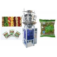 Touch Screen Dry Food Packaging Machine 5 - 60 Bags / Minute High Speed Manufactures