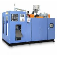 2 Liters Automatic Blow Molding Machine KAL60 Seies Manufactures