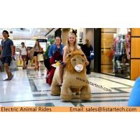 Wholesale Ride-On & Life Size Walking Battery Male Lion Plush Stuffed Animal in Mall Manufactures