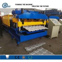 Cheap CNC Metal Roof Tile Roll Forming Machine With Thickness 0.3-0.7mm 8000kg for sale