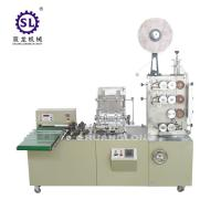 Single Drink Straw Packing Machine With Printing On Line Manufactures