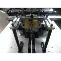 Buy cheap Ultrasonic Two Side PE Paper Cake Box Forming Machine Paper Cup Making Plant from wholesalers