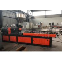 Pet Bottle Recycle Double Screw Extruder Plastic Granules Making Machine Manufactures