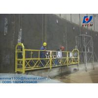 Cheap ZLP630 Suspended Platform with Parapet Clamp High Rise Window Cleaning Equipment for sale