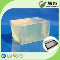 Buy cheap Outer Packing Bonding Hot Melt Glue , Hot Melt Pressure Sensitive Adhesive for Box Positioning from wholesalers