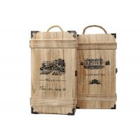 Burnt Color Double Wooden Wine Box , Nartural Color Wooden Wine Display Boxes Manufactures