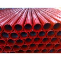 "5"" 3m 4.5mm 157mm HD end seamless long life time concrete pump pipe Manufactures"