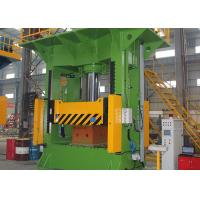 68T Heavy Duty Hydraulic Press Machine Touch Screen Clamping Force 4500-12500KN Manufactures