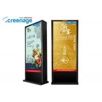Cheap IP65  70 inch  Outside Kiosk network advertising player 1920 x 1080 for sale