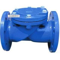 Cheap Swing Check Valve DN250 Connect Flange By JIS 10K And  Length is 622 mm for sale