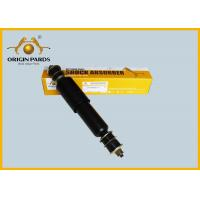 1516306070 ISUZU Shock Absorbers For CXZ / CXH 1.1 KG Net Weight Original Packing Manufactures