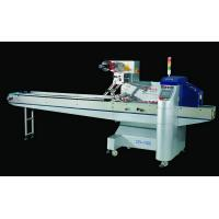 bread packaging machine Manufactures